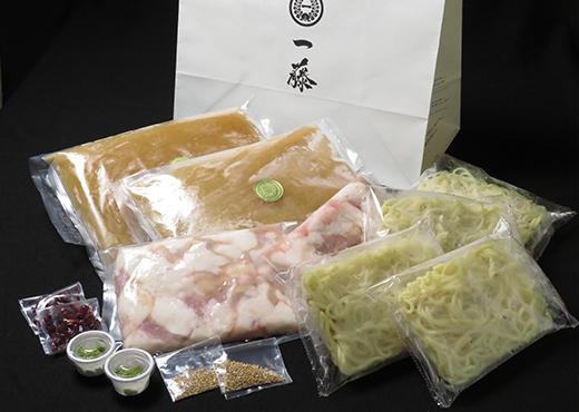 味噌 or 醤油(1セット5~6人前)
